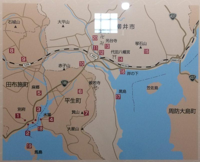 田布施町と国木田独歩 – 山歩きの想い出